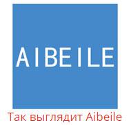 Приложение aibeile