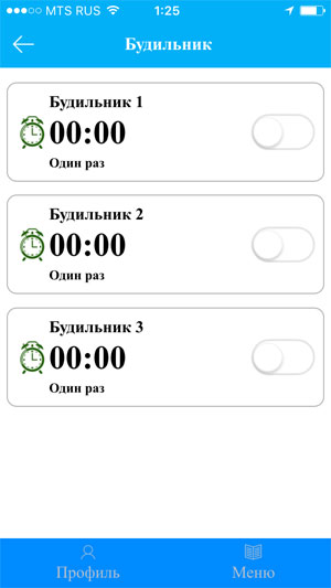 Установка будильника в Smart baby Watch